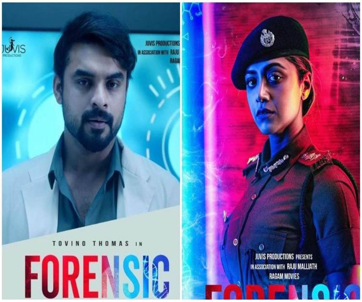 Forensic Review Mamtha Tovino Film Tries Too Hard To Surprise The News Minute
