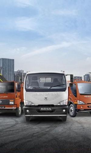 Ashok Leyland announced VRS for all employees