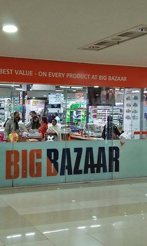 Bigbazaar store from Future Retail which has been sold to Reliance