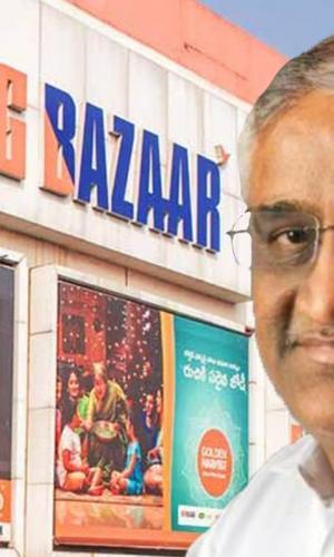 Future Group Chairman Kishore Biyani and BigBazaar