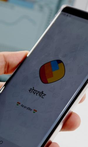 Sharechat splash screen open on a phone