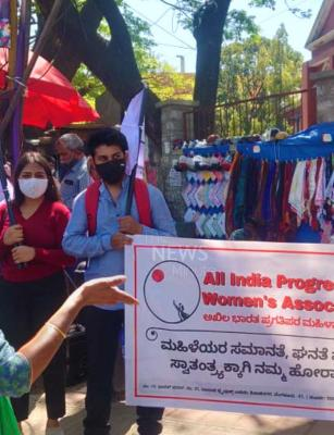 AIPWA protest in Bengaluru against CJI's remark to rapist asking, 'will you marry her?'