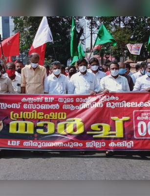 Dollar smuggling: LDF takes protest marches to Customs offices in Kerala