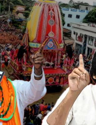 BJP to organize Rath Yatra in Andhra Pradesh to protest 'inaction' against temple attacks