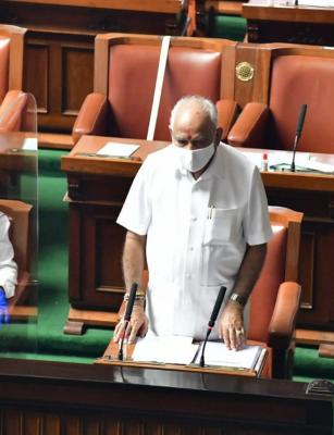 Karnataka Congress to move 'no-confidence' motion against BJP govt in Assembly