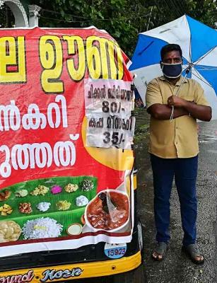 Selling vegetables to biriyani: Many in Kerala turn to street vending after lay-offs