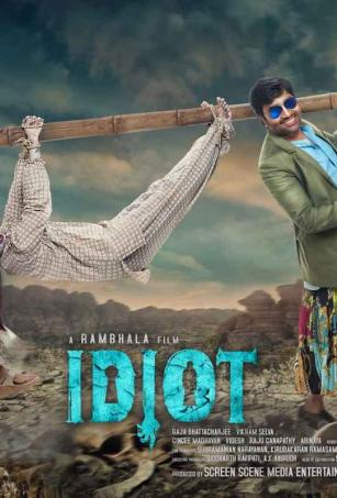 RJ Shiva and Nikki Galrani's upcoming horror comedy titled 'Idiot'