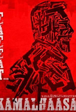 Lokesh Kanagaraj shares a fan-made motion poster of Kamal Haasan's next
