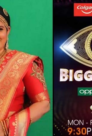 Karate Kalyani eliminated from 'Bigg Boss' Telugu season 4