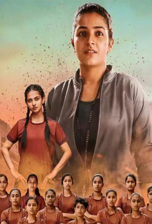 Watch: Mammootty presents teaser of Rajisha's sports drama 'Kho Kho'