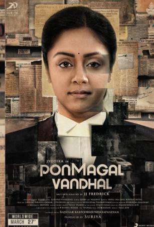 Jyotika's 'Ponmagal Vandhal' leaked on Tamil Rockers piracy website