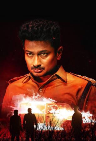 Tamil remake of Article 15, starring Udhayanidhi, titled Nenjuku Needhi