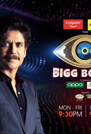 Bigg Boss Telugu records highest TRPs among all editions