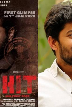 Nani announces Andhra-based sequel to mystery thriller 'HIT'