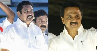 CM Edappadi K Palaniswami and Opposition leader MK Stalin