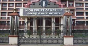A picture of the entrance of the Kerala High Court