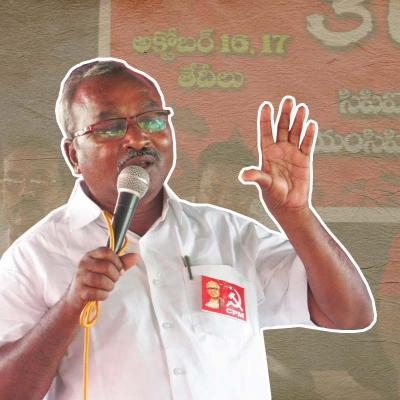 'An ideal leader': Condolences pour in for Telangana ex-CPI(M) MLA Sunnam Rajaiah
