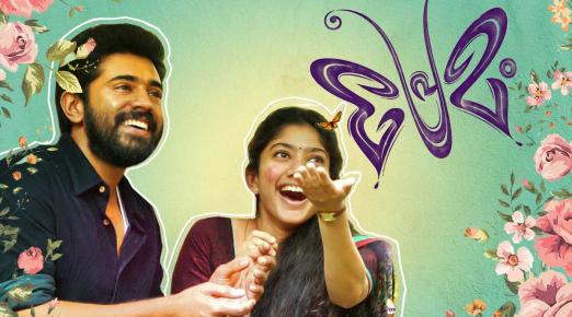 5 years of 'Premam': How Alphonse Puthren's clever filmmaking made the film stand out