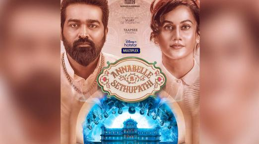 Annabelle Sethupathi review: Why did Taapsee and Vijay Sethupathi sign this mess?