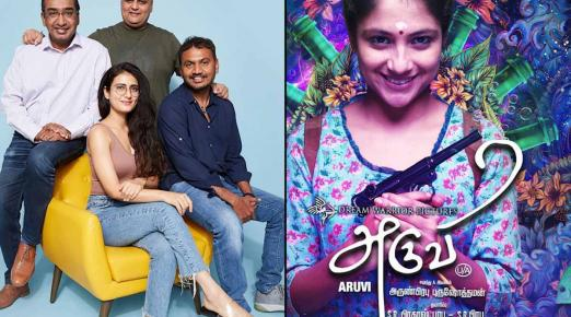 Tamil film 'Aruvi' to be remade in Bollywood, Fatima Sana Shaikh cast as lead