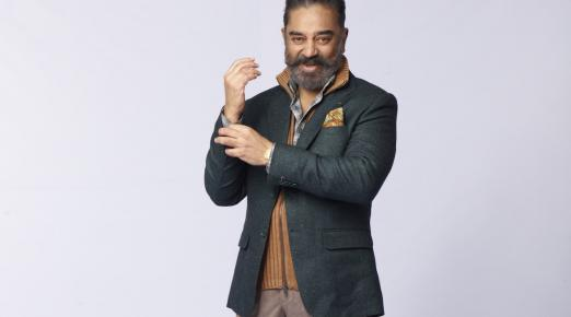 'Bigg Boss' Tamil season four to premiere soon, Vijay TV reveals date