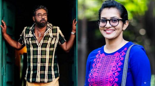 Biju Menon and Parvathy to play lead roles in upcoming Malayalam film
