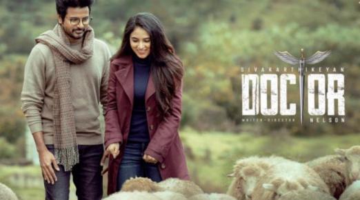 After Sivakarthikeyan fans demand release date, 'Doctor' producer opens up