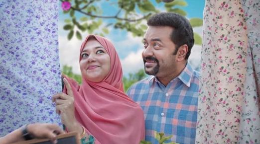 How 'Halal Love Story' breaks easy assumptions by liberals