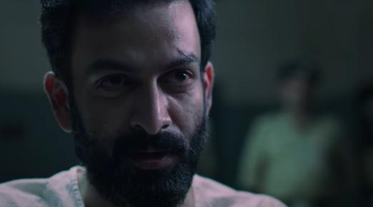 Watch: Prithviraj and Suraj Venjaramoodu's 'Jana Gana Mana' teaser out