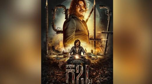 'Kabza' poster released on eve of Upendra's birthday