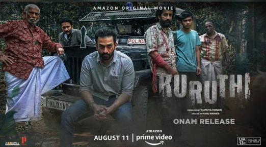 Prithviraj's thriller 'Kuruthi' gets Amazon Prime Video release date
