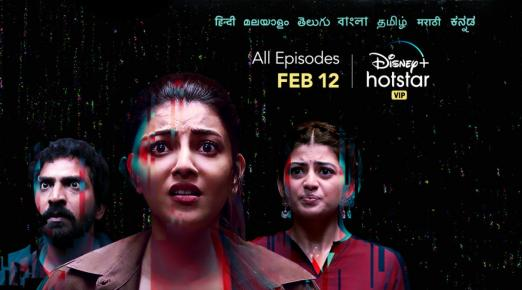 Kajal Aggarwal's 'Live Telecast' to premiere on February 12