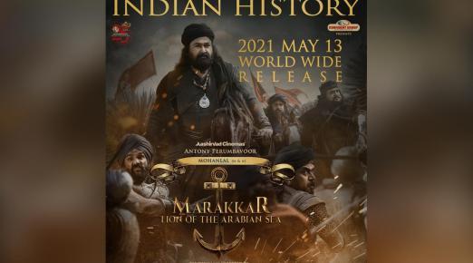 Mohanlal's 'Marakkar – Arabikkadalinte Simham' release date announced