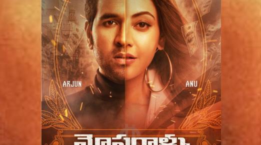 Venkatesh Daggubati launches motion poster of Vishnu Manchu-Kaja starrer 'Mosagallu'