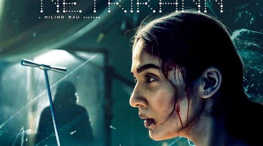 Nayanthara's first look from 'Netrikann' out