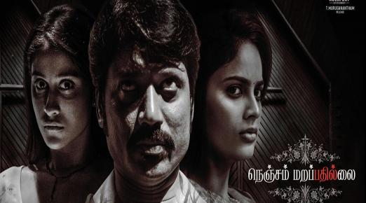 Madras HC allows 'Nenjam Marappathillai' to release in theatres on March 5