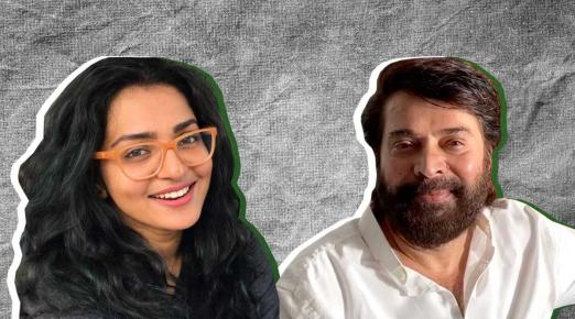 Mammootty and Parvathy Thiruvothu to star in a movie together for the first time