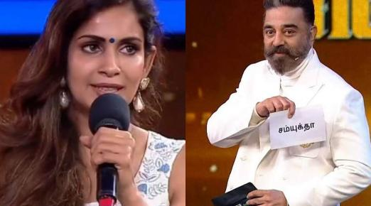 'Bigg Boss' Tamil 4: Samyuktha latest to be evicted