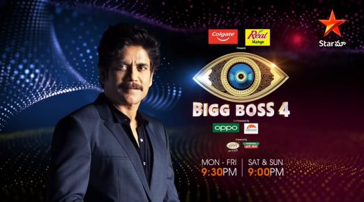 Bigg Boss Telugu records highest TRPs among all editions