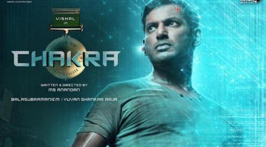 Vishal's 'Chakra' in trouble after 'Action' producer approaches Madras HC over losses