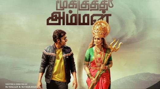 Nayanthara's 'Mookuthi Amman' among Tamil films releasing on Disney+Hotstar