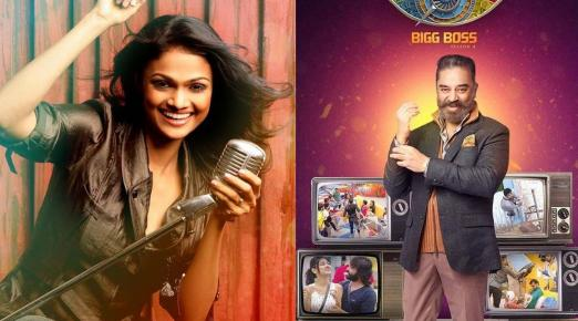 Singer Suchitra to join 'Bigg Boss' Tamil 4? Her social media suggests so