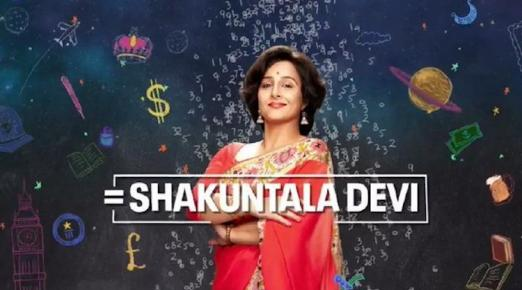 Digital release date of Vidya Balan's 'Shakuntala Devi' announced