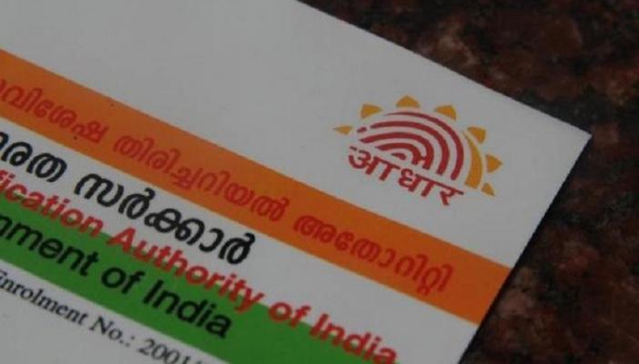 Fintech bodies propose alternatives to Aadhaar-based eKYC approach RBI