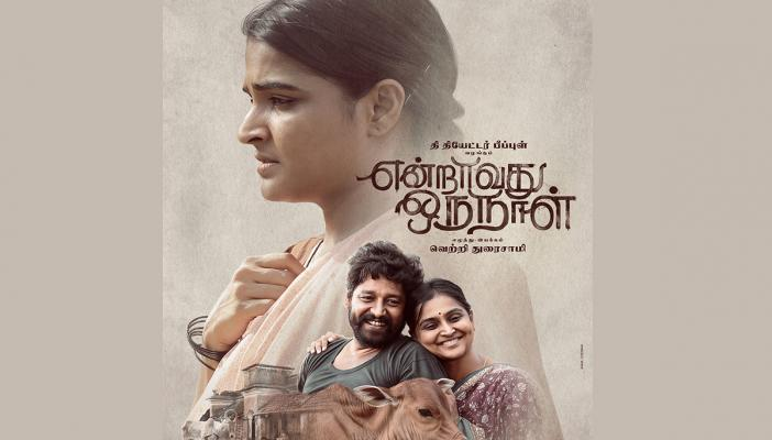 Chennai International Film Festival Endravadhu Oru Naal wins best Tamil film