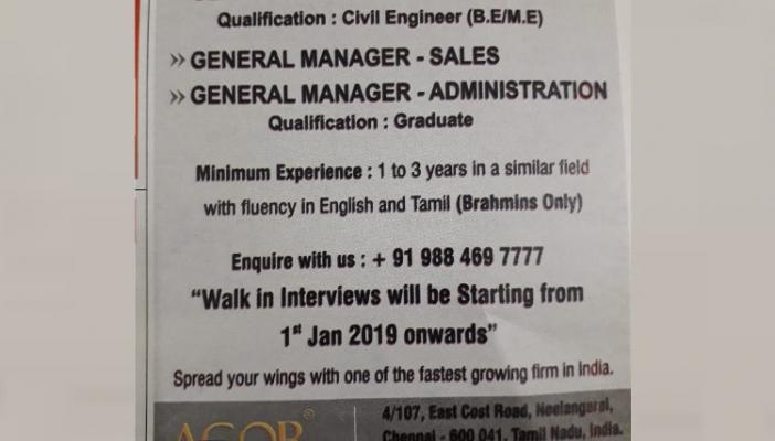 Slammed for casteist Brahmins Only job ad Chennai co calls it human error