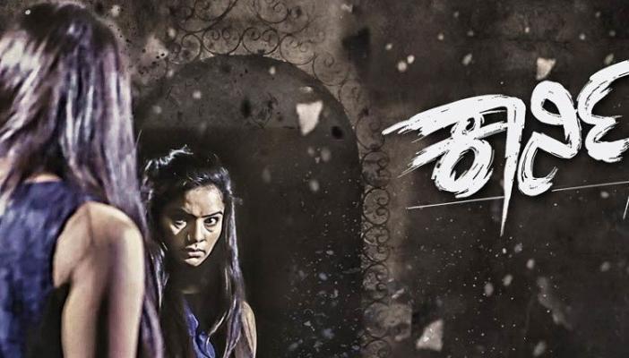 Kaarni review Duniya Rashmi is the saving grace of this thriller