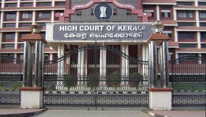File photo of the Kerala High Court building