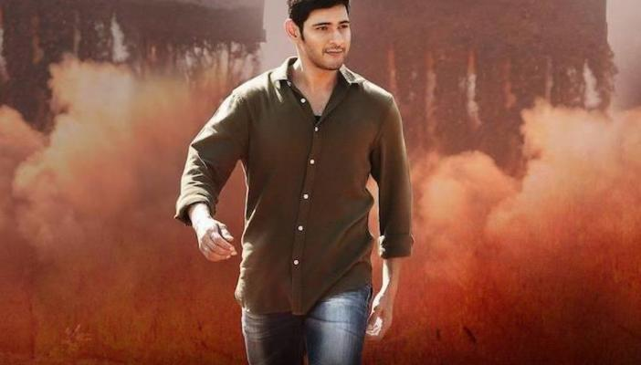 Mahesh Babu fans turn birthday wishes into worldwide trend with 60 million tweets