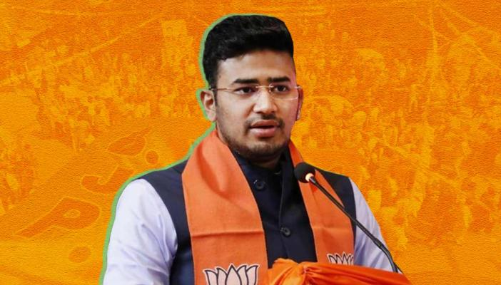 File photo of Tejasvi Surya